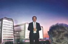 Société Générale : « Les Dunes » officiellement inauguré