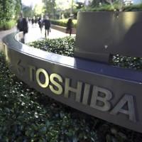 Toshiba restructure son activit� PC pour se concentrer sur le BtoB