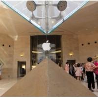 Apple a ouvert son premier Apple Store français au Carrousel du Louvre en novembre 2009. Crédit photo : D.R.