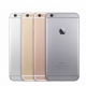 Apple va pr�senter l'iPhone 6S le 9 septembre