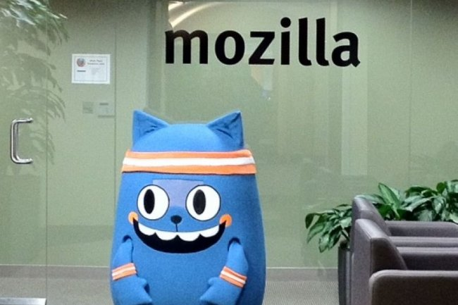 Le si�ge de la fondation Mozilla � Mountain View