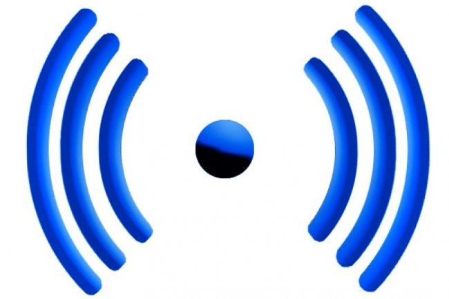 Le futur du WiFi passera par le terahertz