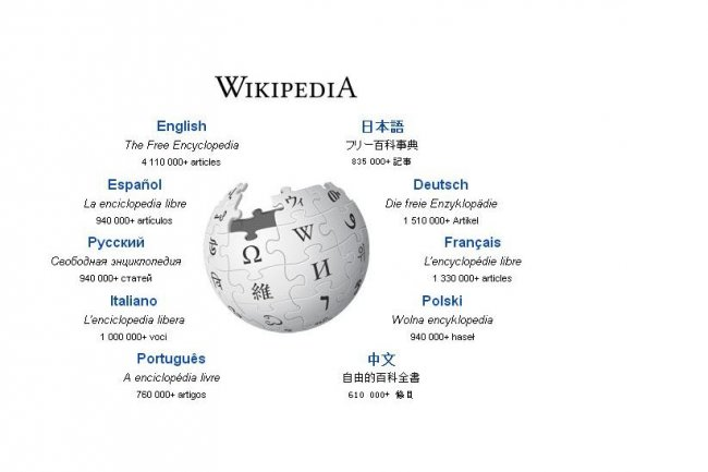 Wikipedia republie un article censur par la DCRI - Le Monde Informatique