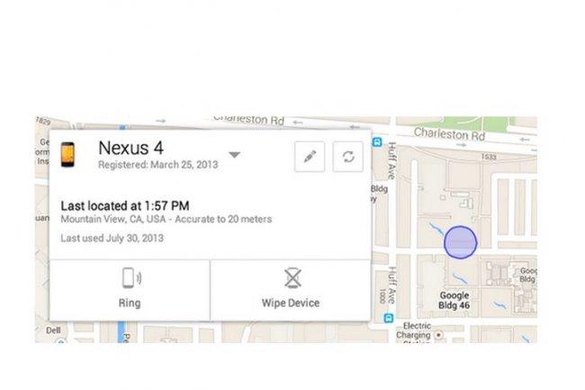 une fonction google pour retrouver son mobile android le monde informatique. Black Bedroom Furniture Sets. Home Design Ideas