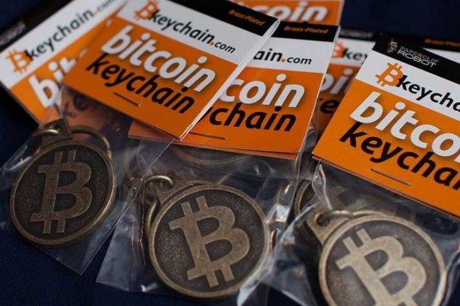 Bitcoin est une monnaie �lectronique d�centralis�e qui n�est pas g�r�e par un �tat ou une banque centrale. Cr�dit D.R.