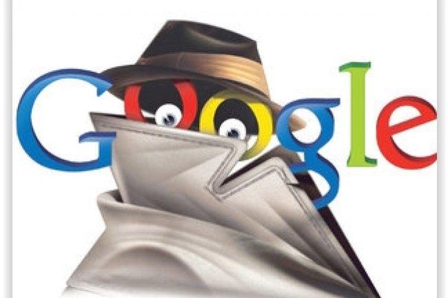 Google indique vouloir traiter les demandes de retrait des liens de r�sultats de son moteur avec un �quilibre entre protection de la vie priv�e et droit du public � acc�der aux informations. (cr�dit : D.R.)