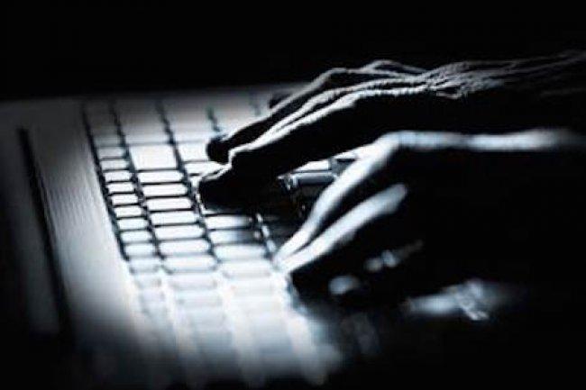 Babar pourrait bien avoir été développé par les services secrets français pour suivre et enregistrer les conversations sur les messageries instantanées. (Crédit : D.R.)
