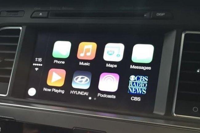 Apple a enregistr� plusieurs noms de domaine, ayant un rapport avec l'automobile et son fameux projet titan. Cr�dit: D.R