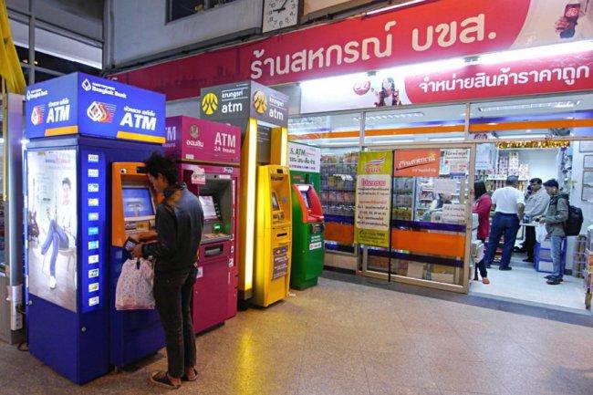 Un malware a obligé la National Savings Bank a bloqué tous les DAB d'un fournisseur en Thailande. (Crédit D.R.)