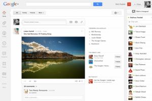 Google+ fait peau neuve