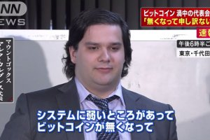 En faillite, MtGox annonce la disparition de 850 000 bitcoins
