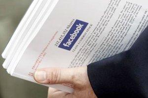 Facebook rach�te PrivateCore pour renforcer la s�curit� de ses serveurs