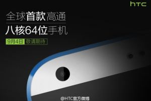 IFA 2014 : HTC d�voile le Desire 820, 1er smartphone Android 64 bits