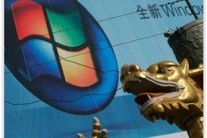 La Chine donne 20 jours � Microsoft pour s'expliquer sur ses pratiques antitrust
