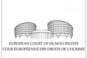 Conservation des donn�es personnelles : La France condamn�e par l'Europe
