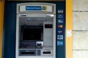 Tyupkin, le malware qui vide les distributeurs automatiques de billets