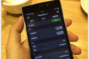 Le OnePlus One Mini cacherait en fait un Koobee H2