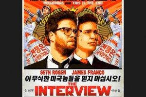 Sony Pictures annule la sortie du film sur la Cor�e du Nord