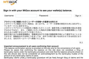 Vol des bitcoins de Mt.Gox, les pirates mis (presque) hors de cause