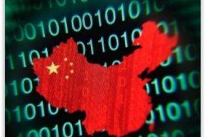 La Chine renforce son bouclier dor� et perturbe des services VPN