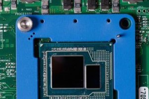 Intel muscle son circuit graphique Iris Pro