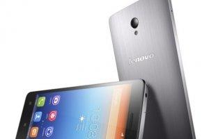 Annuels Lenovo 2014 : Le rachat de l'activit� serveurs d'IBM p�se sur les r�sultats