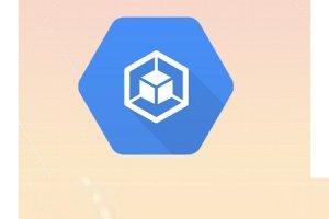 Le gestionnaire de containers de Google arrive en version finale