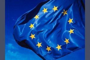 L'UE d�voile sa r�forme de la protection des donn�es personnelles