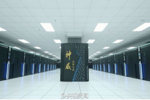Top500 : Le supercalculateur 100% chinois Sunway TaihuLight en t�te