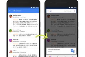 Traduction � la vol�e des apps sur terminaux Android Marshmallow