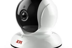 Attaque DDoS g�ante : Hangzhou Xiongmai Technology rappelle ses webcams (MAJ)