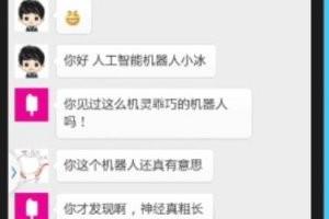 Microsoft confirme que son chatbot chinois censure des sujets sensibles
