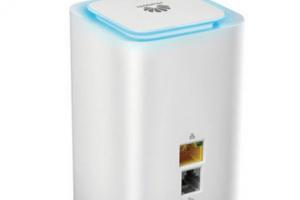 Bouygues Telecom lance une box 4G pour connecter les campagnes au THD