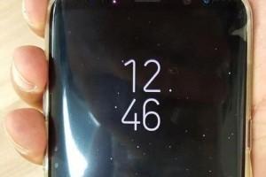 Samsung dévoile Bixby, l'assistant personnel du Galaxy S8