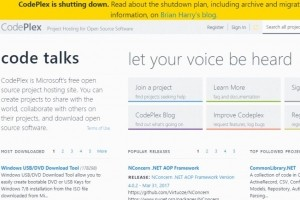 Microsoft ferme sa plateforme CodePlex et rallie GitHub