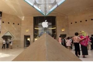 Une amende fiscale corsée pour Apple Retail France : 12 M€
