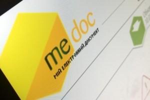 Petya: La police ukrainienne saisit les PC de l'éditeur M.E.Doc