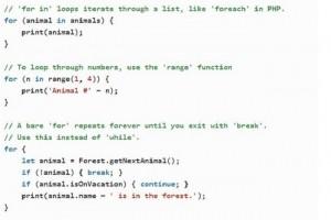 OWL: un PHP plus sécurisé pour les apps mono serveur