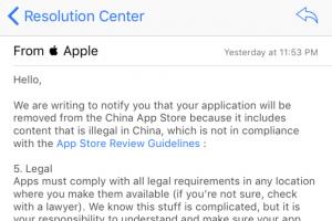 Apple supprime les apps VPN de l'App Store chinois