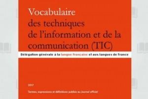 Le vocabulaire français des TIC mis à jour