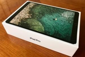La reconnaissance faciale dans l'iPad Pro 2018