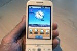 Des forfait 3G+ moins chers  chez Bouygues Télécom