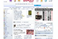 22 millions d'identifiants peut-tre vols sur Yahoo au Japon