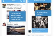 Twitter �tend le partage de photos � sa messagerie directe