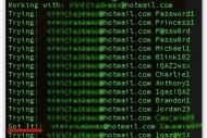 Piratage de iCloud : L'attaque par force brute certainement utilis�e