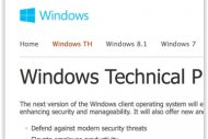 Avec Windows 9, Microsoft veut faire oublier Windows 8
