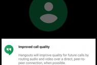 Google am�liore Hangouts avec des connexions P2P