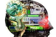 L'apprentissage machine, une priorit� majeure pour la DARPA
