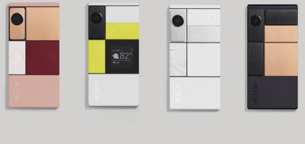 Compar� au concept initial, le mobile Ara a perdu de son int�r�t : impossible de changer les composants clefs de base.