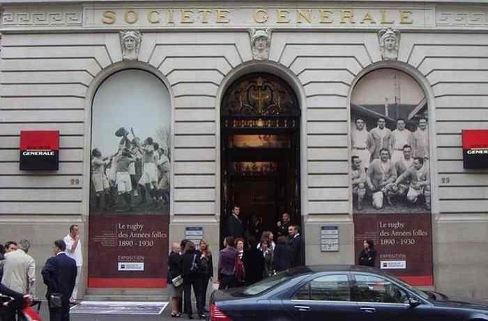 La Société Générale externalise et unifie son stockage d'archives pour le fiabiliser